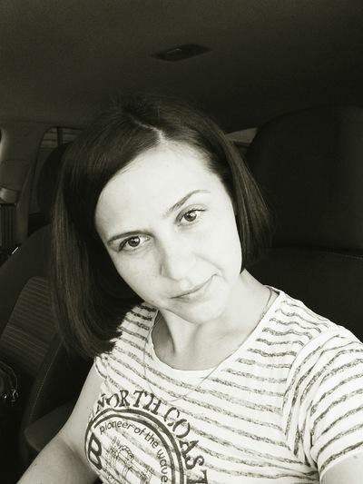 Александра Богомолова