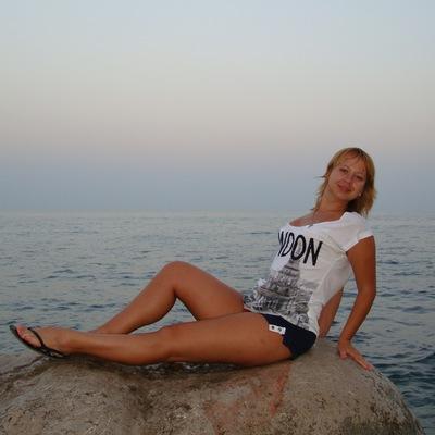 Marina Crystal, 17 сентября , Киев, id26970271