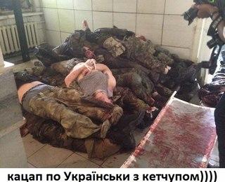 Террористы возят по Славянску минометы и ведут из них хаотическую стрельбу, - Селезнев - Цензор.НЕТ 9893