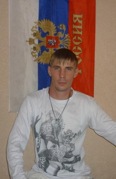 Владислав Абузяров, 8 августа 1986, Тольятти, id192125419
