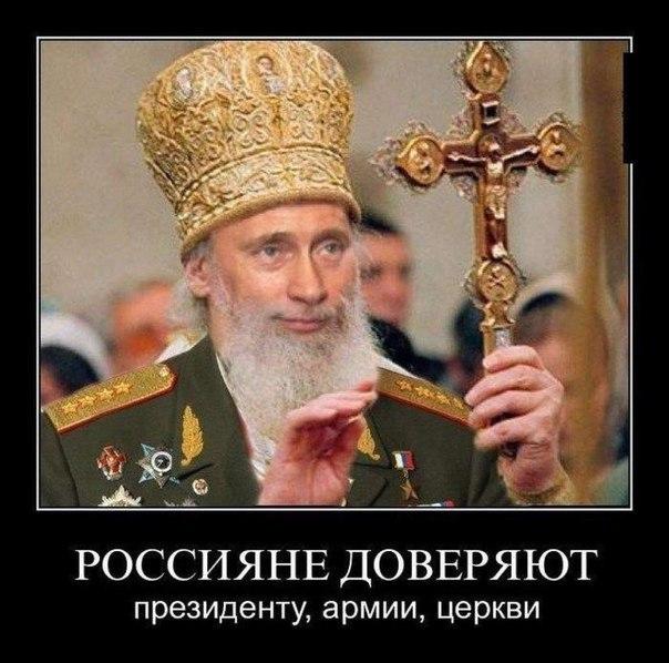 Путин: Евромайдан - это не революция, а небольшой фальстарт президентской кампании 2015 года - Цензор.НЕТ 4452