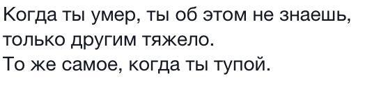 """В Одессе задержали """"частных детективов"""" - СБУ проверяет их причастность к российским спецслужбам - Цензор.НЕТ 2530"""