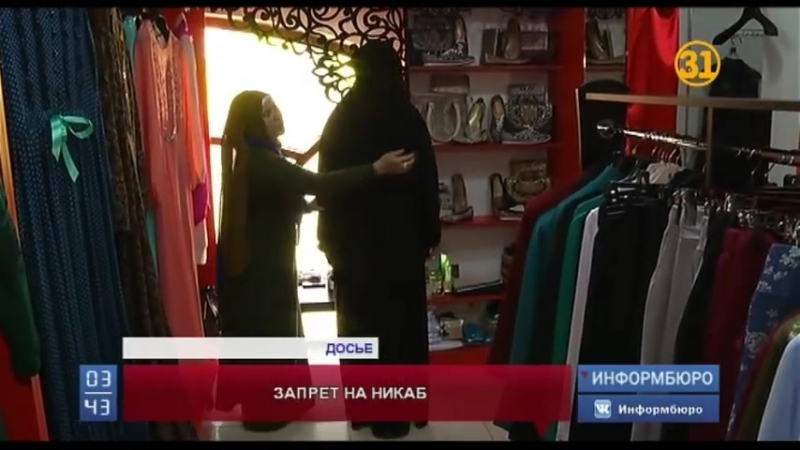 Почему в Казахстане хотят запретить никаб__HIGH.mp4