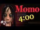 Momo School Horror. ВЫЖИТЬ ДО 400 ЛЮБОЙ ЦЕНОЙ. 2