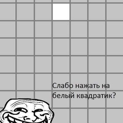 Troll Fase, 7 января , Омск, id198048081