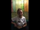 Карина об игре «Метаморфоза»