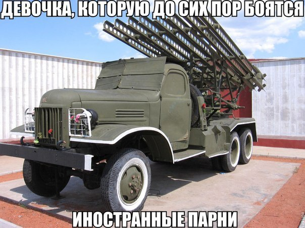 http://cs620031.vk.me/v620031349/53f1/Obc9MpSDkzQ.jpg