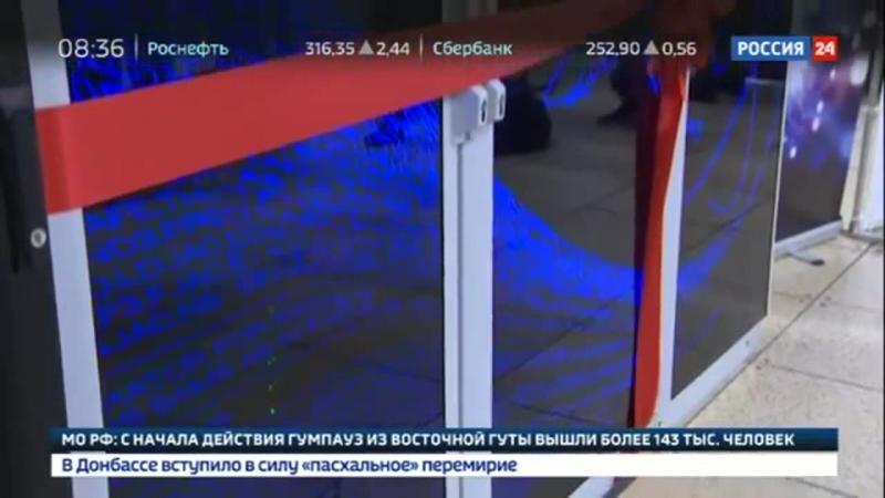 Россия 24 - Российские физики-ядерщики запустили новый суперкомпьютер - Россия 24