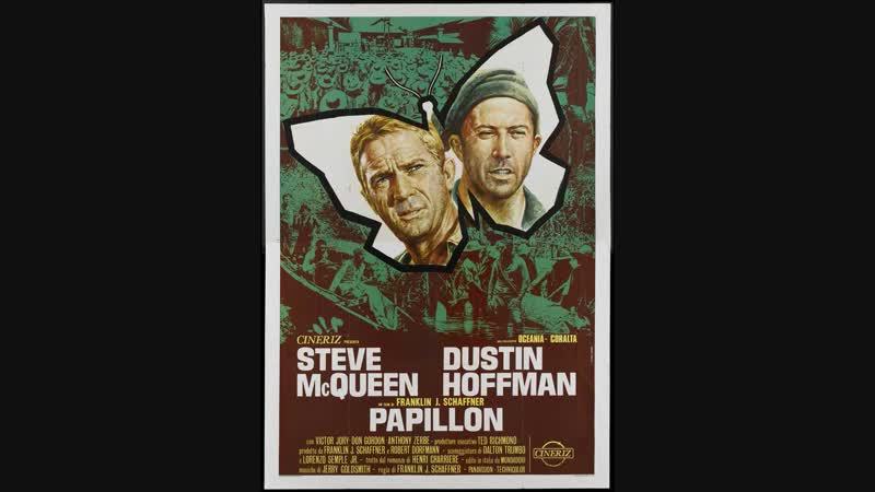 Мотылёк 1973. ( Papillon ) реж.Ф.Шеффнер