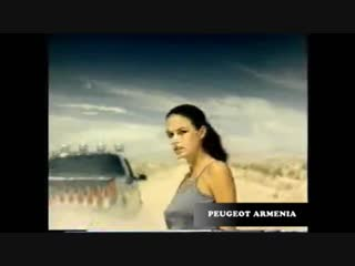 Старая добрая реклама PEUGEOT 106 - PEUGEOT ARMENIA - Пежо Армения - Պեժո Հայաստան