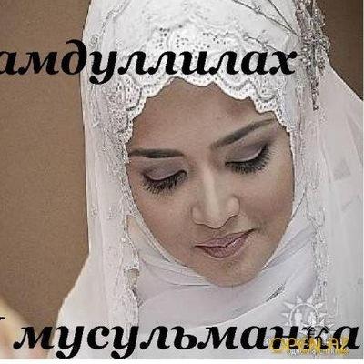 Раиля Фахрутдинова, 17 февраля , Березники, id185824661