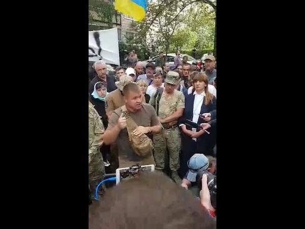 Добробати вимагають звільнення заступника генпрокурора Луценка