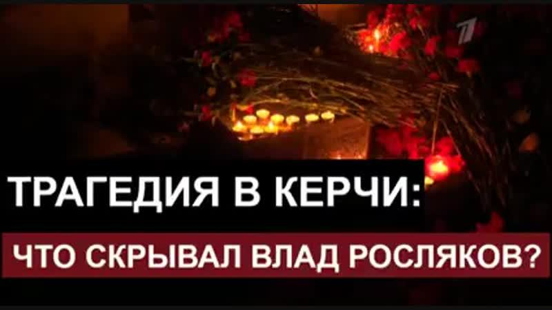 Трагедия в Керчи 17 10 18 Программа Пусть Говорят