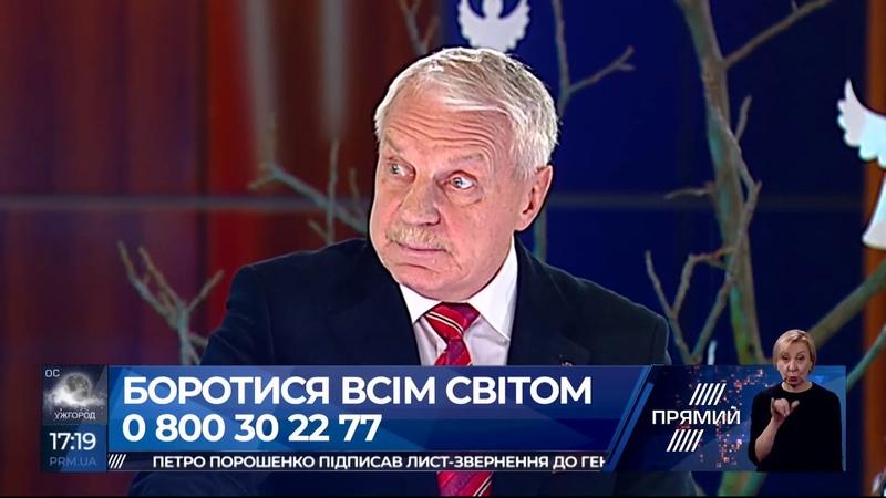 Григорій Омельченко про можливий зрив виборів в Україні і широкомасштабну агресію Росією