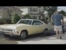 Машина отца - история реального Шевроле