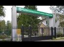 Реабилитационный центр Раменское обзор пансиона