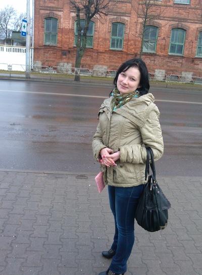 Аня Ярошевич, 25 мая , Слуцк, id206405889