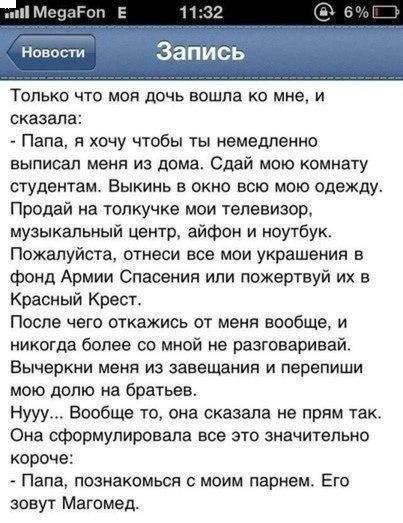 просттутки самары русдосуг63