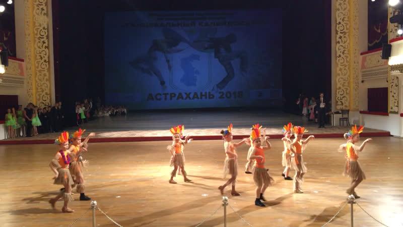Веселые папуасы олимпиада прикаспийских государств 24 25 11 18