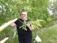 Марина Понедельникова, 11 августа 1999, Тольятти, id176619765