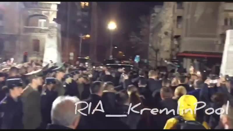 Сербы не хотели отпускать Путина из Белграда.
