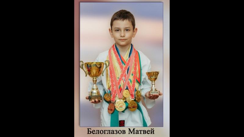 Матвей 7 лет первенство Республики Беларусь по таэквондо ИТФ
