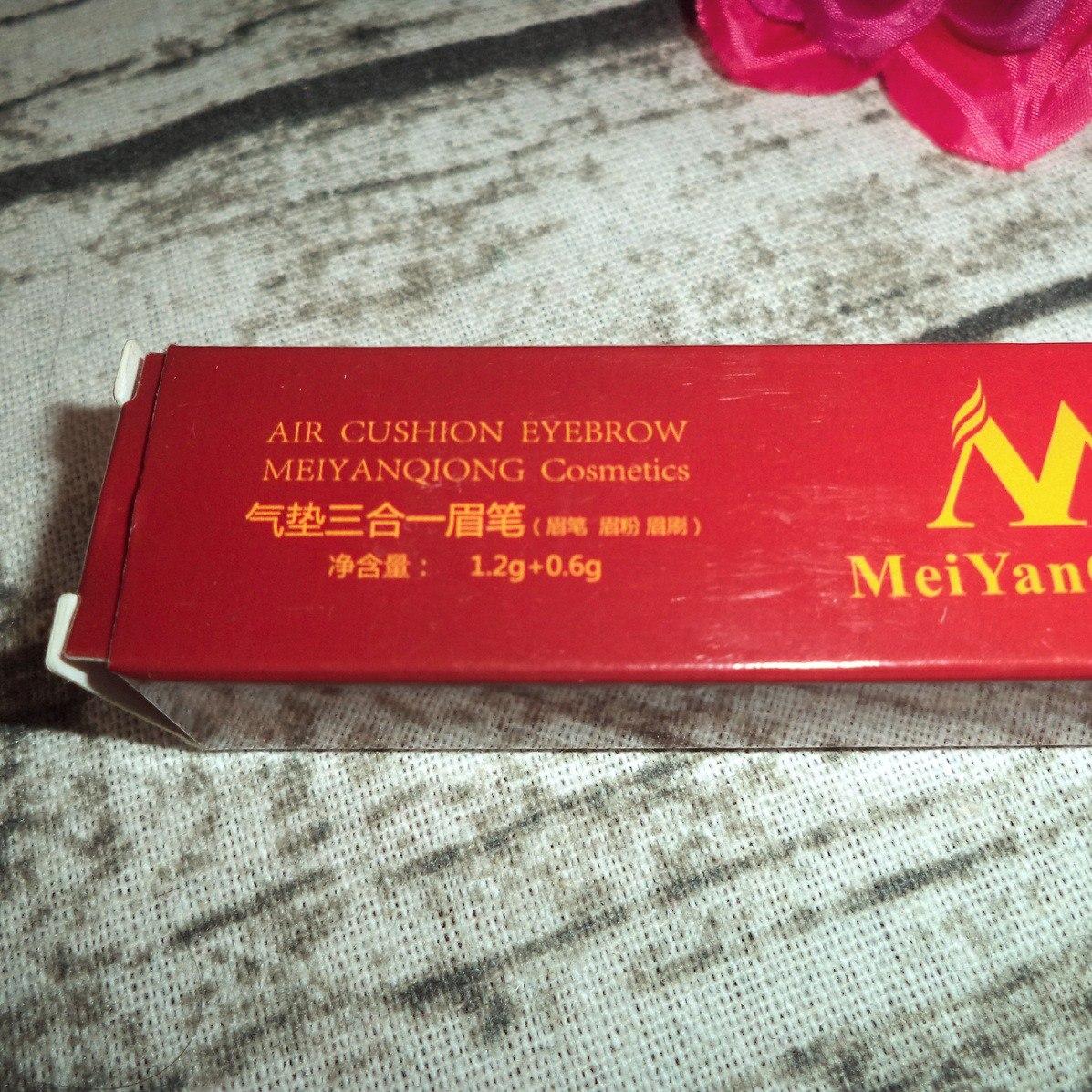 Обзор на карандаши для бровей с кисточкой из магазина MeiYanQiong Official