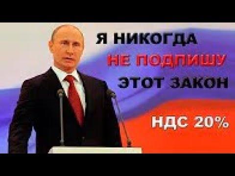 Три нарушения любого закона РФ, делающих его недействительным [18.08.2018]