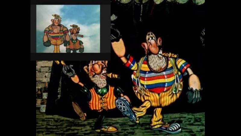 Мы бандито, гангстерито.Песня и текст Приключения капитана Врунгеля(3)
