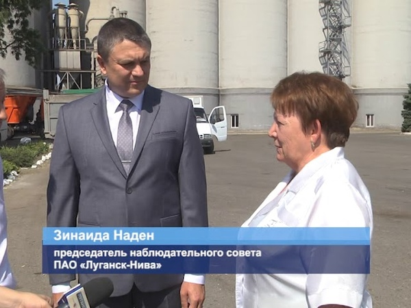 ГТРК ЛНР. «Луганск-Нива» не будет повышать стоимость социального хлеба