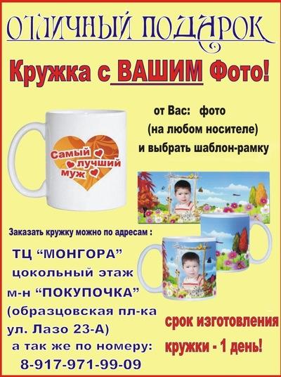 Ксения Зудова, 4 февраля 1988, Сызрань, id178506344