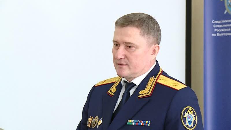 В Волгограде представили коллективу нового руководителя регионального СК РФ Василия Семенова