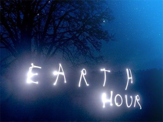 До Часа Земли 10 минут!