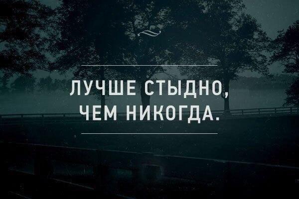 Фото №456249414 со страницы Люси Бушуевой