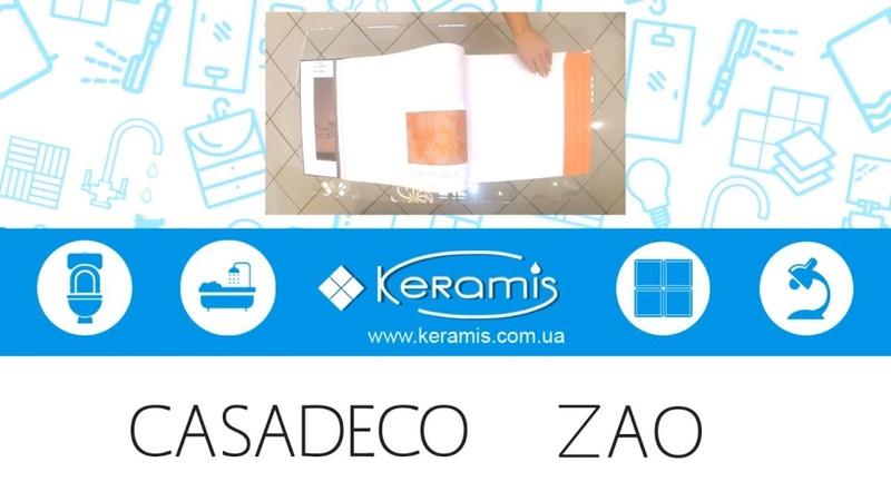 Имитация природных фактур с обоями Casadeco Zao