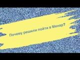 Отзыв Марии Русаковой (центр Менар Лесная)