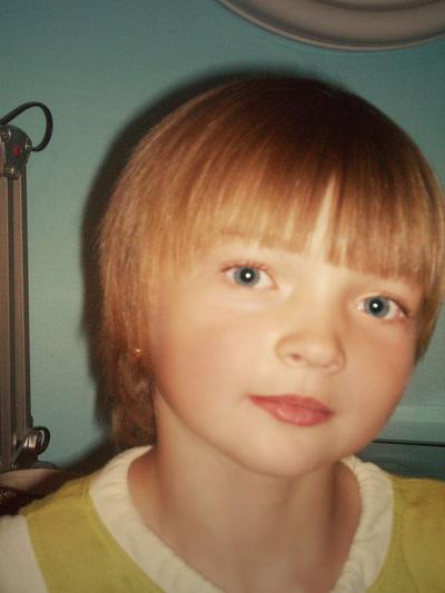 Соломія Махніцька, 12 октября 1999, Самара, id134442376
