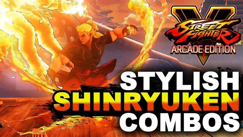 SFV AE * Ken Stylish V-Trigger 2 Combos (Ft. Momochi Kintyo)