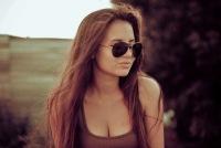 Екатерина Котова, 30 мая , Электроугли, id157433338