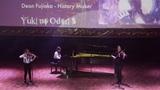 INS 342. Шика, Эльза, Мираи (Unknown in the dark) - Dean Fujioka - History Maker (OST Yuri on Ice)