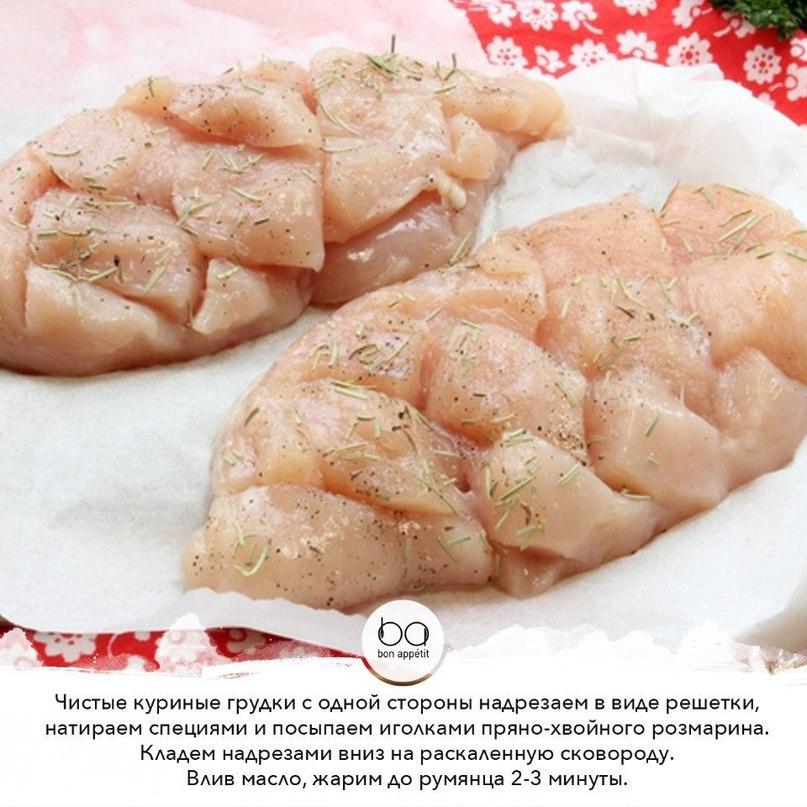 Запеченные куриные грудки пошаговый рецепт