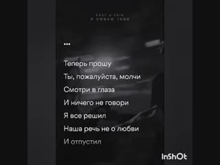 [v-s.mobi]Rauf Faik - Детство (Текст Песни,Lyrics).mp4