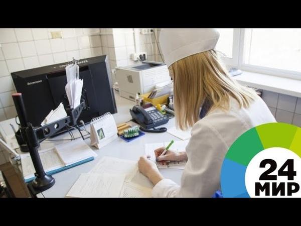 Медицина будущего: как спасают детей в перинатальном центре в Щелково - МИР 24