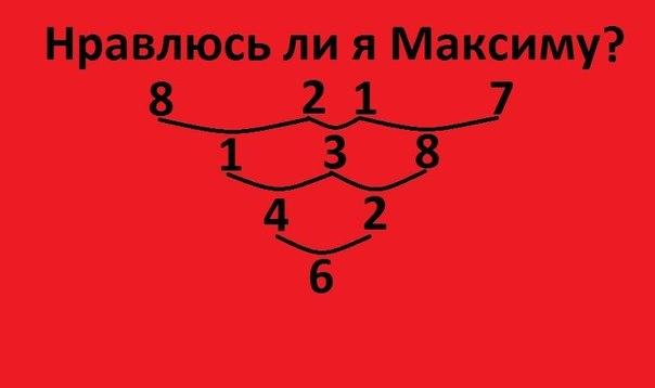 http://cs316621.userapi.com/v316621793/3656/87W3Bo-e3Jk.jpg
