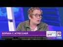 Новый закон о животных На ТВ канале 78 14 01 19