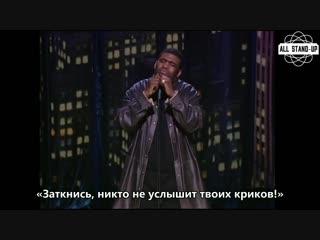 Patrice O'Neal: «One Night Stand» (2005) [AllStandUp | Субтитры]