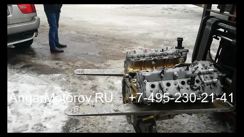Двигатель Тойота Ленд Крузер 200 Секвойя Тундра Лексус GX4604 61UR FE в Казахстан город Уральск