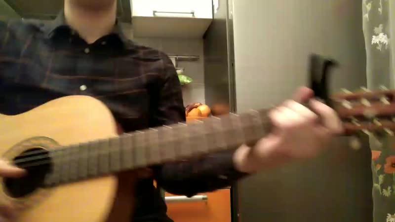 Bitard671 - Я ватник(acoustic cover)