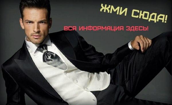 353145f3e3eb938 Коллекции одежды – Магазин модной одежды для мужчин