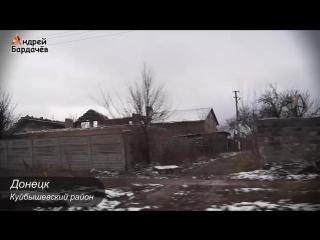 Житель Донбасса «Страшно когда с вертолётов стреляют по домам мирных граждан»
